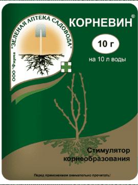 Корневин (пачка 10 г)